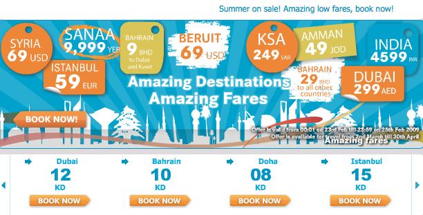 Jazeera Airways Summer Sale
