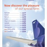 Wataniya Airways April 2010 Offers