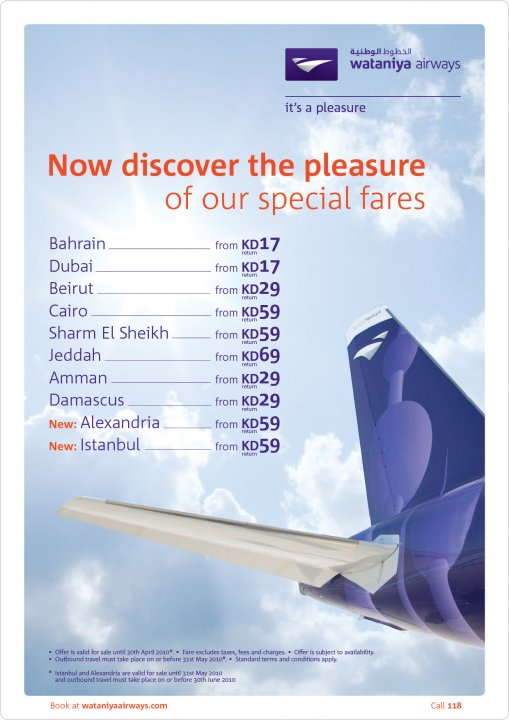 wataniya airways april fares