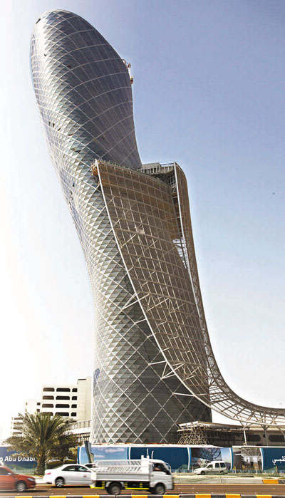 Capital Gate Abu Dhabi Hotel